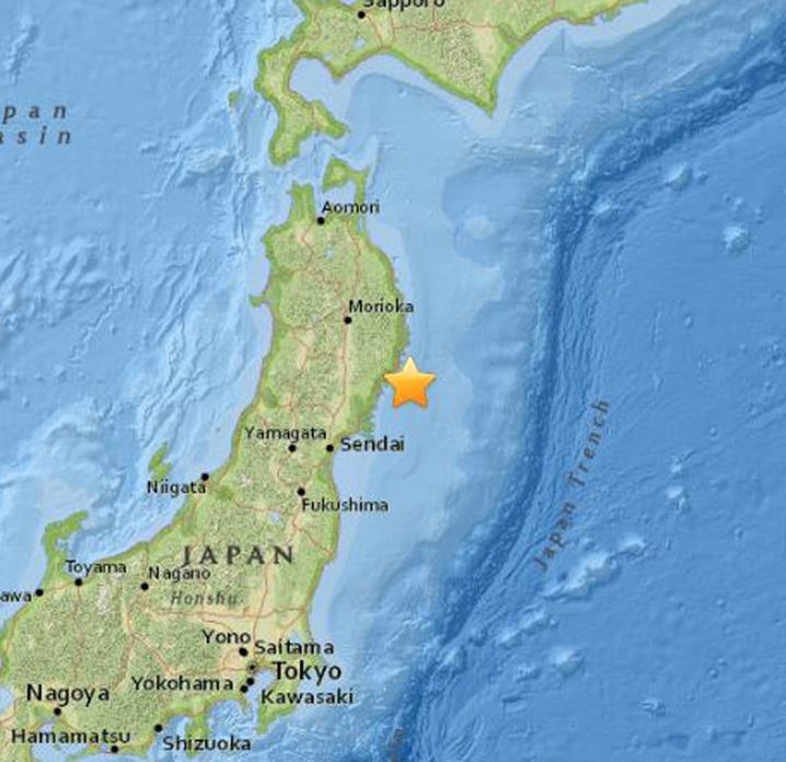 Earthquake strikes off the coast of Japan